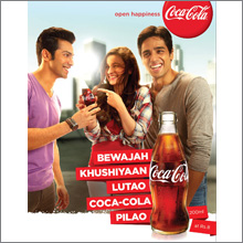 bewajah khushiyaan lutao coca-cola pilao mp3