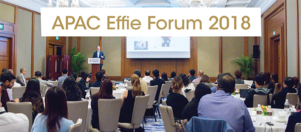 APAC Effie Forum